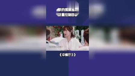 杨紫坦言偶像是赵薇,担心自己太聒噪影响形象,被众人石锤吐槽