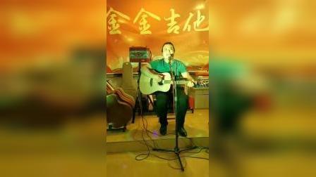 【济宁吉他培训】济宁金金吉他艺术学校金金(席禄继)老师震撼吉他弹唱《济宁之歌》2019.8.27