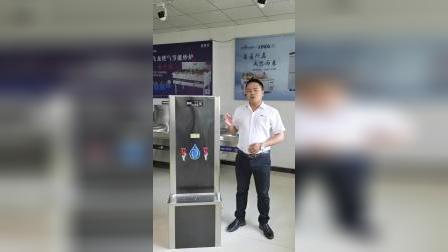 威猛达2019款步进式开水器安装讲解