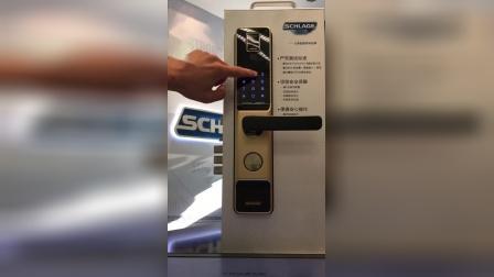 无线设置功能-切换中英文