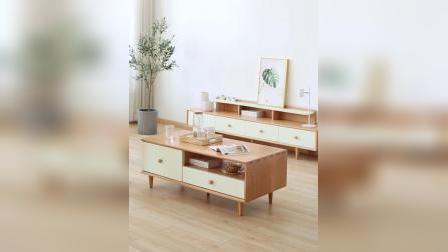 君晓天云原始原素实木茶几小户型茶水桌北欧简约现代客厅多功能榉木咖啡桌