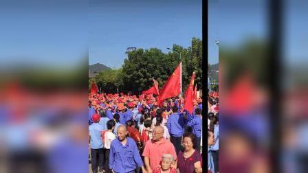三钢集团公司迎国庆七十周年联欢会