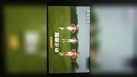 乔司广播体操
