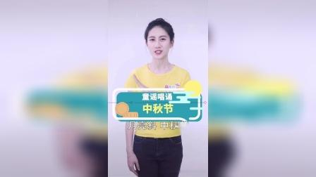 [中秋节]桂花香,月饼甜,欢欢喜喜庆团圆~#中秋节