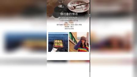 中秋节撩爆对象的话!