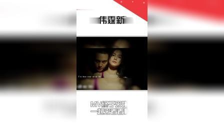 """陈伟霆新歌""""MyLady""""MV上线,怎么可以这么撩!"""