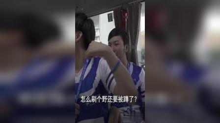 王添龙与星辰不去中国新说唱可惜了!kpl