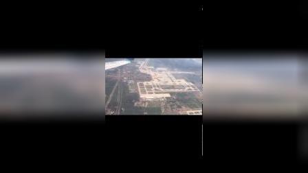 先睹为快!北京大兴国际机场今日通航 空中俯瞰一睹风采!