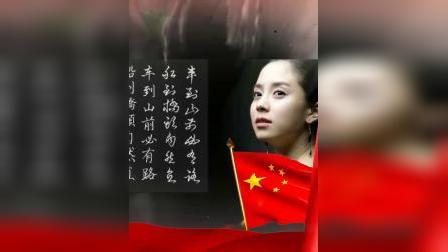 庆祝中华人民共和国成立七十周年:陈仁良