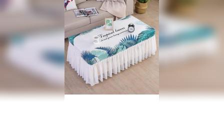 君晓天云沙发茶几套罩北欧风格全包现代简约长方形蕾丝布艺客厅茶几桌布罩