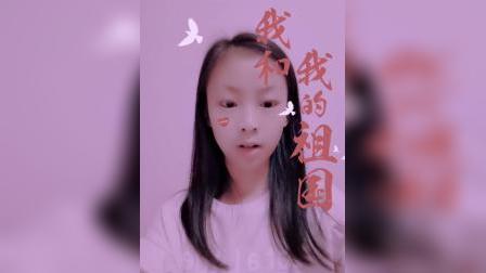 小叶玩具屋:庆祝祖国华诞70周年,可乐们进,有重大通知!!!