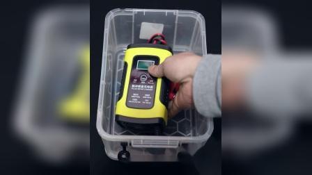 君晓天云汽车电瓶充电器12v伏机车充电器全智能自动修复型蓄电池充电机