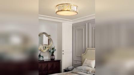 君晓天云希尔顿美式现代简约家用吸顶灯卧室圆形大气轻奢客厅饭厅水晶灯具