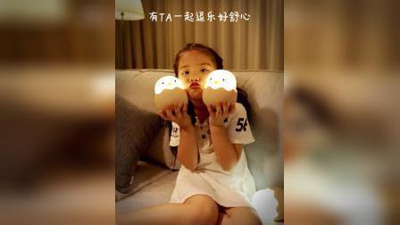 君晓天云创意硅胶小夜灯网红少女心牀头可爱生日礼物儿童拍拍触摸感应檯灯