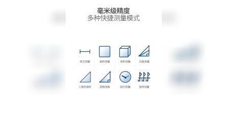(南京麦瑞罗永新)30平方要多少货架周转箱支持定制钢管货架怎么做
