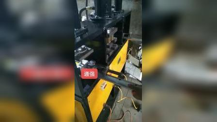 多功能液压圆管冲孔机 圆管冲孔压扁机