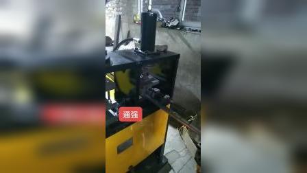 圆管方管冲孔机,多功能液压切断机冲孔机