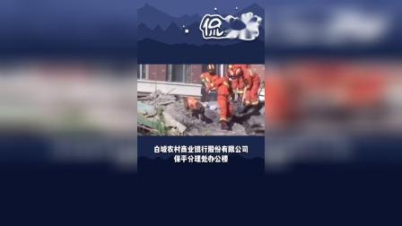突发!吉林一栋办公楼倒塌有6名施工人员被困。