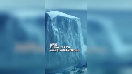 联合国警告:海平面上升或导致6000万厕所无法冲水