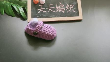 第140集【香芋款小鞋子】编织教程天天编织编织教程与图解