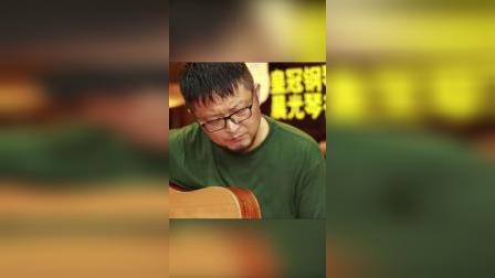 《货运列车》朱丽叶指弹吉他x 16
