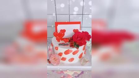 老公买给我的生日蛋糕😁