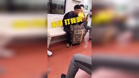 男子上海地铁骚扰女孩 被女孩男友飞踹暴揍 via沸点视频