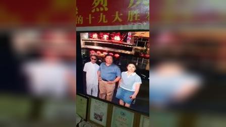 中国民间体育文化促进会,中国刀剑合璧创始人,文化传播大使天津冯树银文化活动