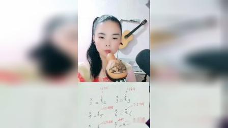 """葫芦丝""""叠音""""技巧和练习-2018年8月柑田录制_高清"""