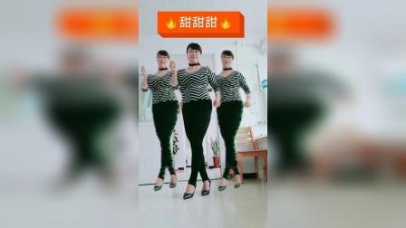 广场舞(甜甜甜)