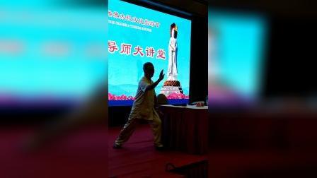 世界太极导师大讲堂 丁水德导师讲课(二)