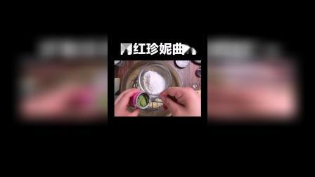 网红珍妮曲奇😉抹茶味☝一次成功超简单😝