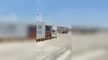 【辽宁易通】撬装式加油站在天津申通快递落地安装