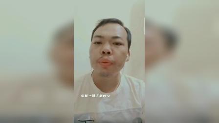 歪哥哥:远去的传说(2019深圳)
