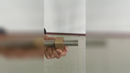丝杆不锈钢螺母铜螺母特殊定做,看下顺滑度