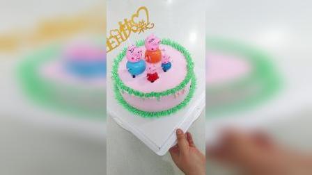 原麦技术:小猪佩奇蛋糕