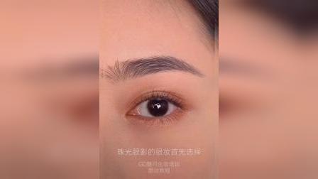 深圳化妆学校哪个好-教你化眉形设计妆-深圳魅可化妆培训