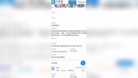 邓秀英大骗子(个人资料被揭开)