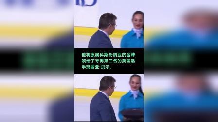尴尬!花样滑冰大奖赛出乌龙:嘉宾将冠军金牌错颁给第3名