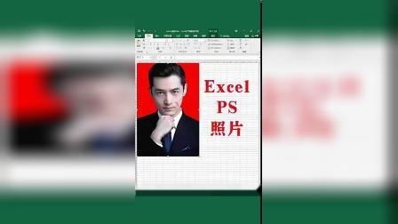 10分钟Excel技巧大全 ,看完这个视频,你的技能会得到大大提升!
