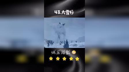 大雪怪,2019年大陆新开创的巨兽类电影,流浪地球之后一部怪兽题材影