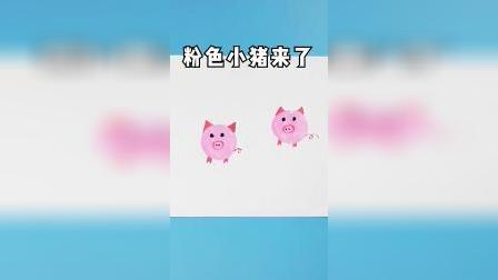 瓶盖别扔系列,再也没有比它更好的画画工具了!粉色小猪、绿色小乌龟,你更喜欢哪个?