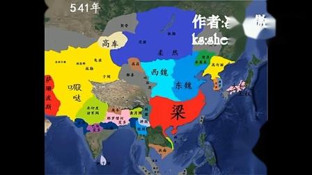 九分钟中国历史地图