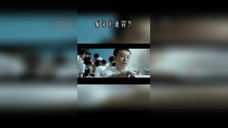 【河北志愿指导平台】加油吧!骄傲的少年~