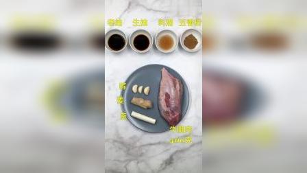 """""""电饭锅卤牛肉""""这样卤牛肉,肉特别嫩,方法很简单😂 🌵🌵🌵🌵🌵🌵🌵🌵🌵🌵  ⭐️食材:牛腱肉、葱、姜、蒜、八角、老抽、..."""