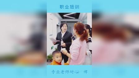 湘潭蓝鸽职业培训学校 母婴公益大讲堂