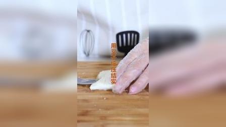 集成灶十大品牌奥田蒸烤一体集成灶美食烹饪——香蕉爆浆吐司脆
