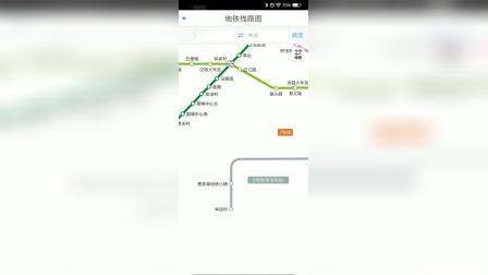 武汉地铁8号线军运专线,把军运村站改成军人站