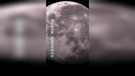 小行星撞地球#小行星 #陨石 #小行星撞击地球