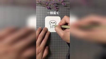 超简单的爱心小狗简笔画~#画画 #简笔画